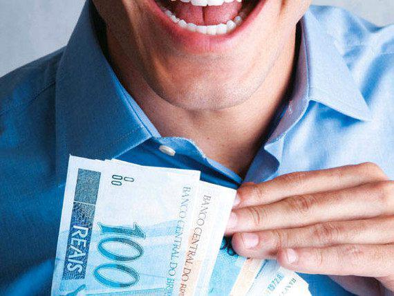 Empréstimo com restrição